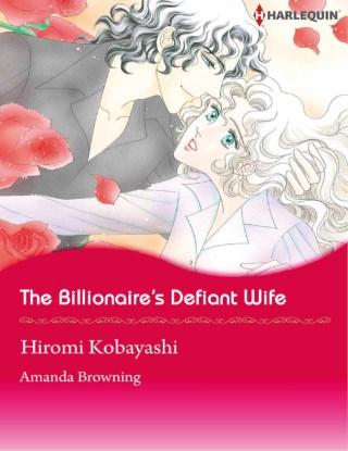 หน้าปก-the-billionaires-defiant-wife-ookbee