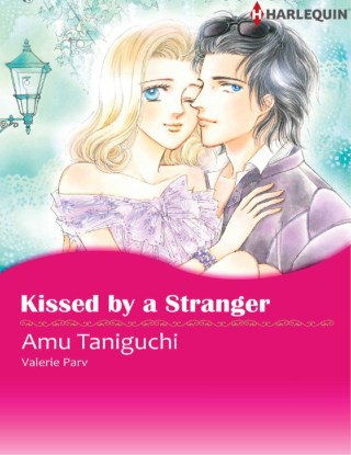 หน้าปก-kissed-by-a-stranger-ookbee