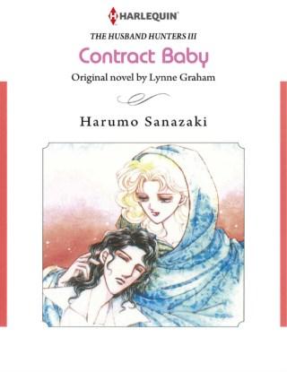 หน้าปก-contract-baby-ookbee