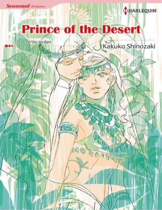 หน้าปก-prince-of-the-desert-ookbee