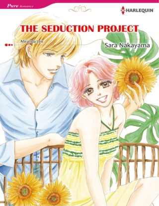 หน้าปก-the-seduction-project-ookbee