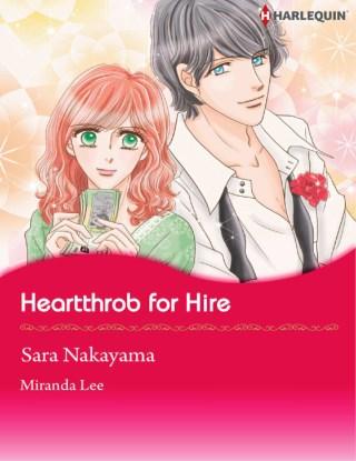 หน้าปก-heartthrob-for-hire-ookbee