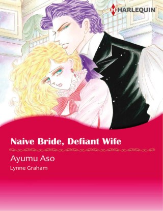 หน้าปก-naive-bride-defiant-wife-ookbee