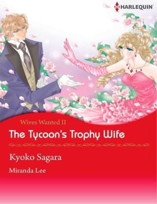 หน้าปก-the-tycoons-trophy-wife-ookbee