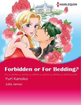 หน้าปก-forbidden-or-for-bedding-ookbee