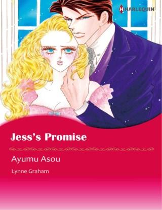 หน้าปก-jesss-promise-ookbee