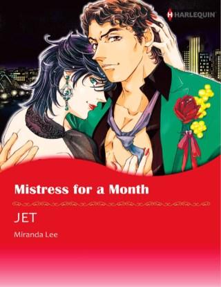 หน้าปก-mistress-for-a-month-ookbee