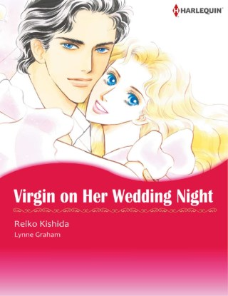หน้าปก-virgin-on-her-wedding-night-ookbee