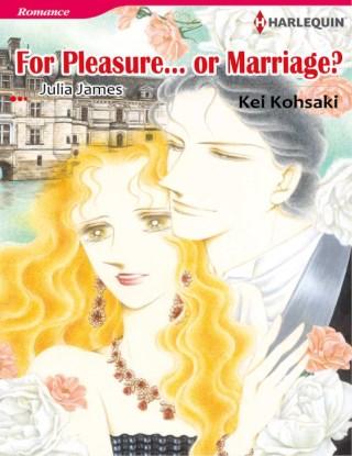 หน้าปก-for-pleasureor-marriage-ookbee