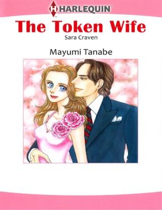 หน้าปก-the-token-wife-ookbee