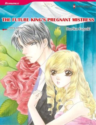 หน้าปก-the-future-kings-pregnant-mistress-ookbee