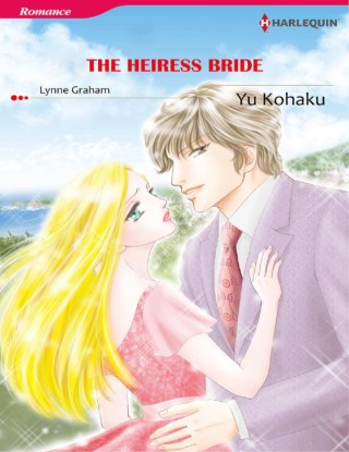 หน้าปก-the-heiress-bride-ookbee