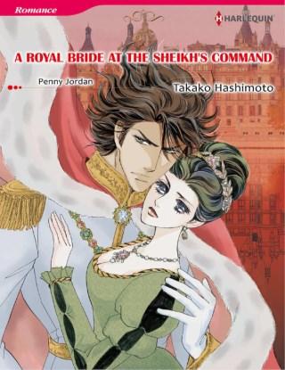 หน้าปก-a-royal-bride-at-the-sheikhs-command-ookbee