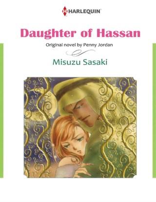 หน้าปก-daughter-of-hassan-ookbee