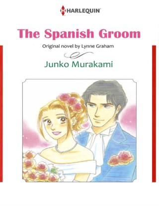 หน้าปก-the-spanish-groom-ookbee