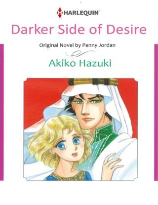 หน้าปก-darker-side-of-desire-ookbee