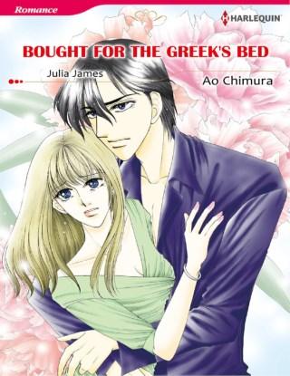 หน้าปก-bought-for-the-greeks-bed-ookbee