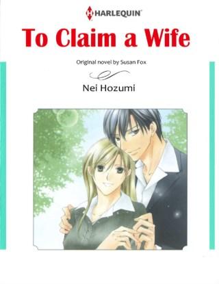หน้าปก-to-claim-a-wife-ookbee