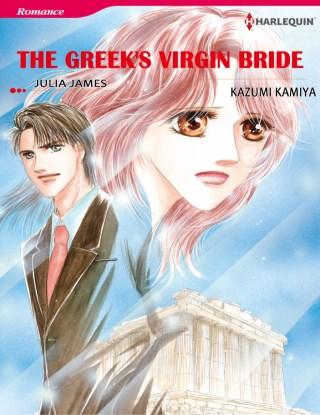 หน้าปก-the-greeks-virgin-bride-ookbee