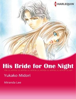 หน้าปก-his-bride-for-one-night-ookbee