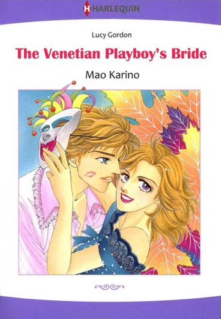 หน้าปก-the-venetian-playboys-bride-ookbee