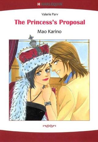 หน้าปก-the-princesss-proposal-ookbee