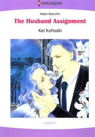 THE-HUSBAND-ASSIGNMENT-หน้าปก-ookbee