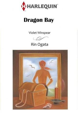 หน้าปก-dragon-bay-ookbee