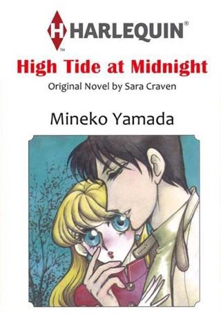 หน้าปก-high-tide-at-midnight-ookbee