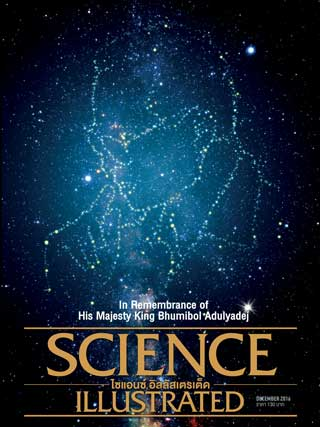 science-illustrated-thailand-december-2016-หน้าปก-ookbee
