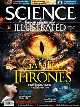 science-illustrated-thailand-august-2017-หน้าปก-ookbee