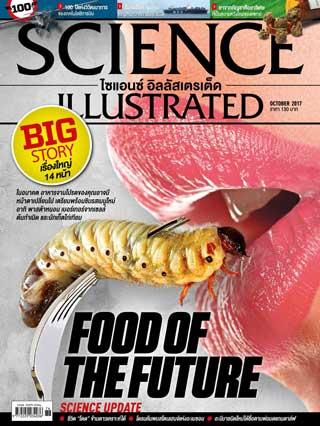 Science-Illustrated-Thailand-หน้าปก-ookbee