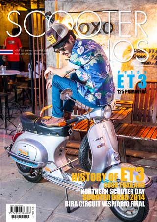 หน้าปก-scooter-nos-january-february-2015-ookbee
