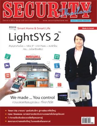 หน้าปก-security-thailand-35-ookbee
