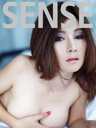 sense-no44-july-2020-หน้าปก-ookbee