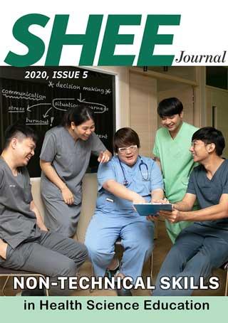 หน้าปก-shee-journal-issue-5-ookbee