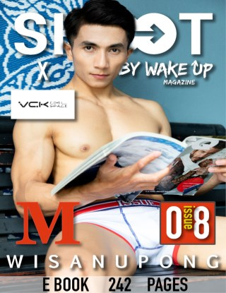 shoot-by-wakeup-magazine-shoot-08-m-wisanupong-หน้าปก-ookbee