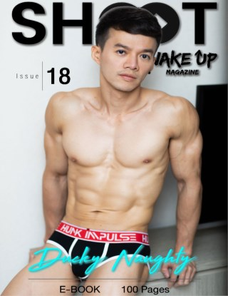 หน้าปก-shoot-by-wakeup-magazine-18-ducky-ookbee