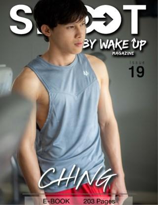 หน้าปก-19-ching-ookbee