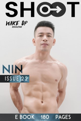 หน้าปก-shoot-by-wakeup-magazine-22-nin-ookbee