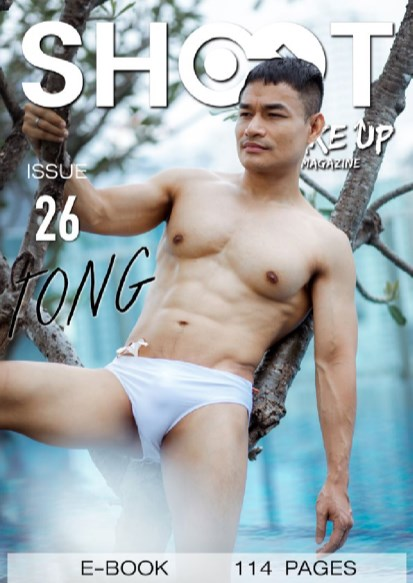 shoot-by-wakeup-magazine-26-tong-หน้าปก-ookbee