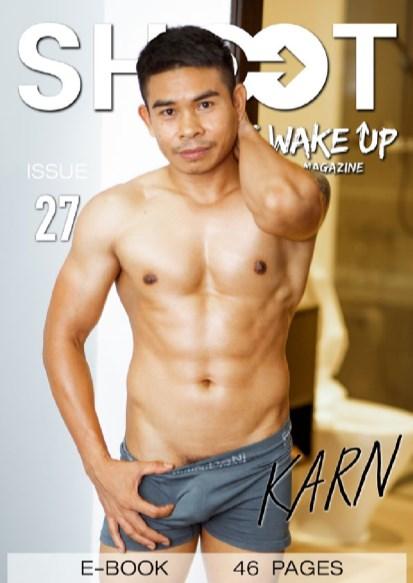 shoot-by-wakeup-magazine-27-karn-หน้าปก-ookbee