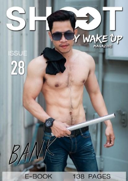 shoot-by-wakeup-magazine-28-bank-หน้าปก-ookbee