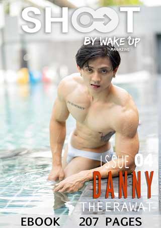 หน้าปก-shoot-04-danny-ookbee