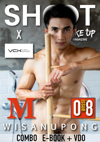 shoot-vdo-by-wakeup-magazine-shoot-08-m-หน้าปก-ookbee