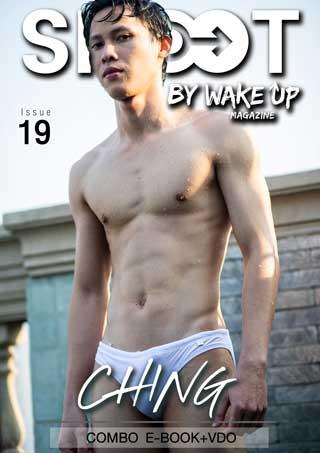 shoot-vdo-by-wakeup-magazine-shoot-19-ching-หน้าปก-ookbee