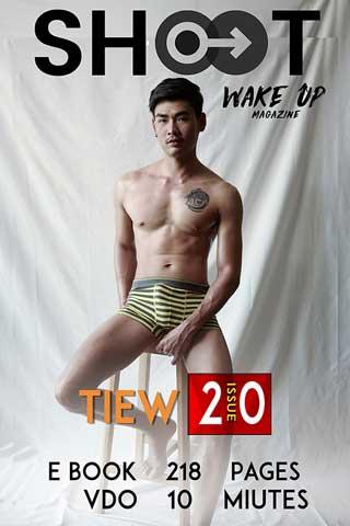 shoot-vdo-by-wakeup-magazine-shoot-20-tiew-หน้าปก-ookbee