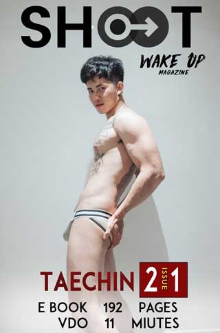 shoot-vdo-by-wakeup-magazine-shoot-21-taechin-หน้าปก-ookbee
