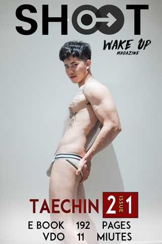 หน้าปก-shoot-vdo-by-wakeup-magazine-shoot-21-taechin-ookbee