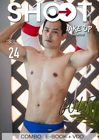 หน้าปก-shoot-vdo-by-wakeup-magazine-shoot-24-golf-ookbee